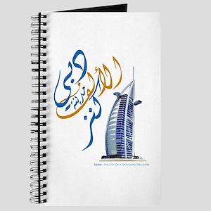 Burj Al Arab Journal