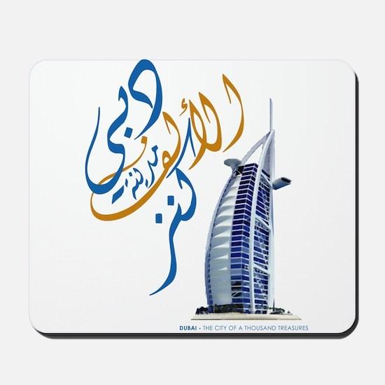 Burj Al Arab Mousepad
