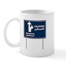 Palestine Marjayoun Mug