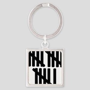 line_sixteen Square Keychain