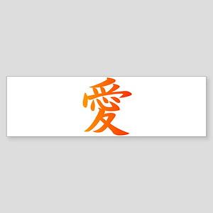 Kanji Love Bumper Sticker