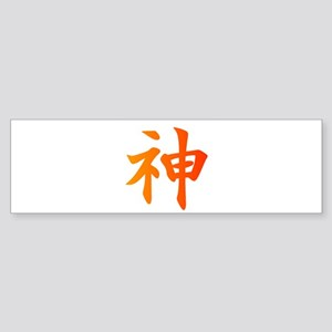 Kanji God Bumper Sticker