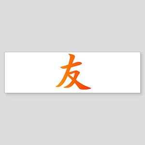 Kanji Friend Bumper Sticker