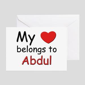 My heart belongs to abdul Greeting Cards (Package