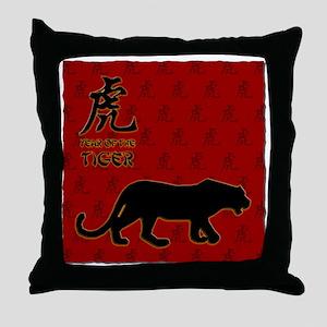 tiger_10x10_red Throw Pillow