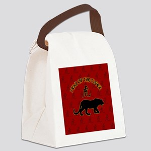 tiger_lapel-sticker Canvas Lunch Bag