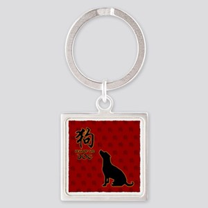 dog_10x10_red Square Keychain