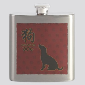 dog_10x10_red Flask