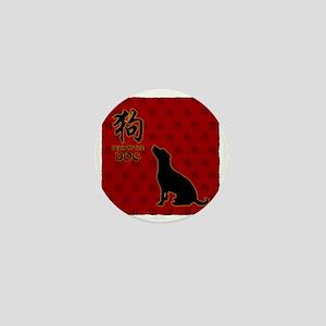 dog_10x10_red Mini Button