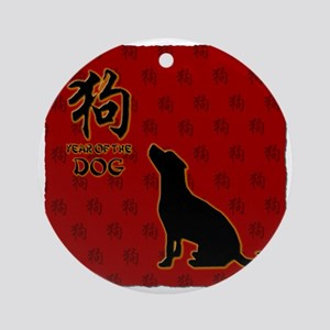 dog_10x10_red Round Ornament