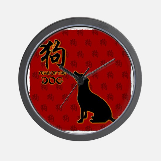 dog_10x10_red Wall Clock