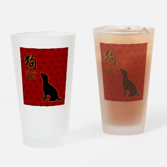 dog_10x10_red Drinking Glass