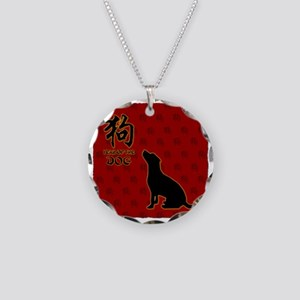dog_10x10_red Necklace Circle Charm