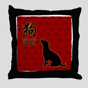 dog_10x10_red Throw Pillow
