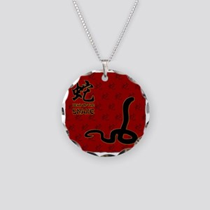snake_10x10_red Necklace Circle Charm