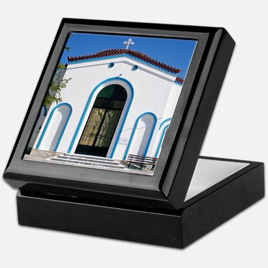 CNV00073 Keepsake Box