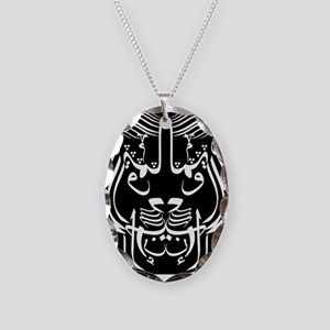 ontol anarch arabic lionBLACKS Necklace Oval Charm