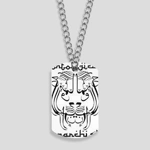 ontol anarch arabic lion Dog Tags