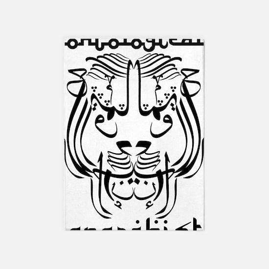 ontol anarch arabic lion 5'x7'Area Rug
