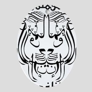 ontol anarch arabic lion Oval Ornament