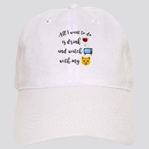 Drink Wine Cat Emoji Cap