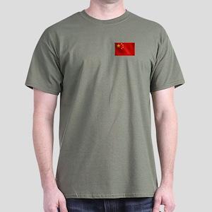 Chinese Flag Dark T-Shirt