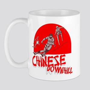 Chinese Downhill Mug