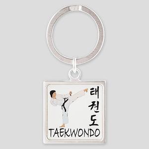 taekwondo a Square Keychain