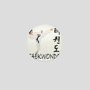 taekwondo a Mini Button