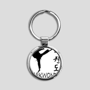 taekwondo Round Keychain