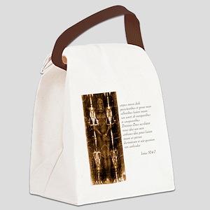 Isaiah 50-6-7 - Latin Canvas Lunch Bag