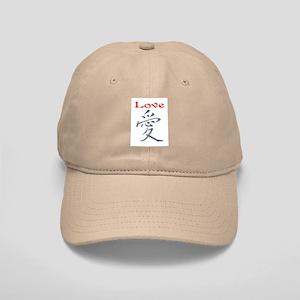 LOVE (CHINESE PAINTING) Cap