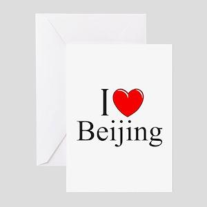 """I Love Beijing"" Greeting Cards (Pk of 10)"
