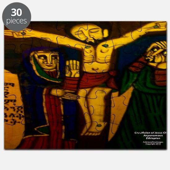 Ethiopia42by28 Puzzle