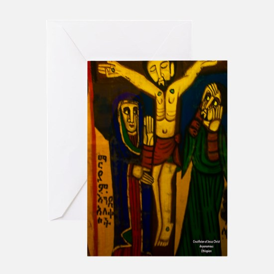 Ethiopia5by8 Greeting Card