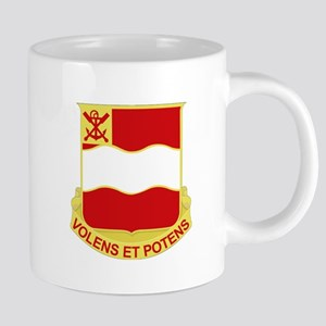 DUI - 4th Engineer Bn Mugs