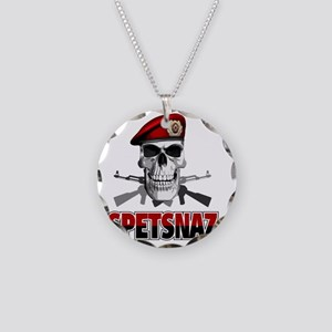 spetsnazskull Necklace Circle Charm