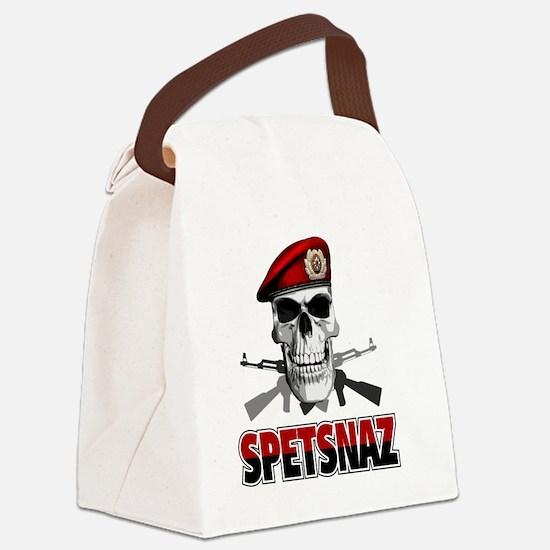 spetsnazskull Canvas Lunch Bag