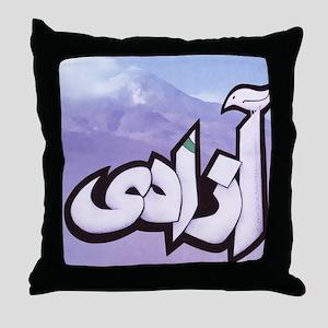 AshcraftAzadiPurplePoster Throw Pillow
