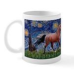 Starry Night Quarterhorse Mug