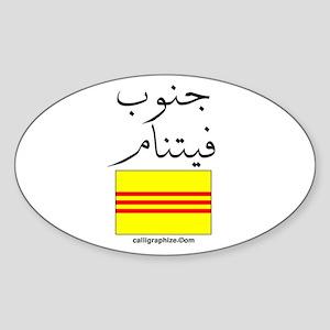 South Vietnam Flag Arabic Oval Sticker