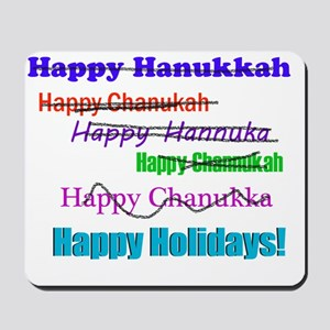 happyhanukkah Mousepad