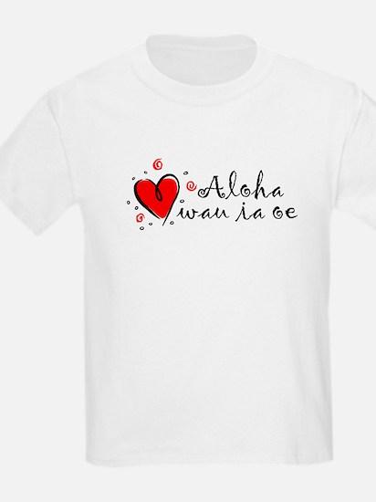 """I Love You"" [Hawaiian] Kids T-Shirt"