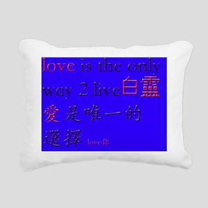 Bai Ling hot love Rectangular Canvas Pillow