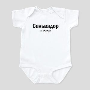 El Salvador in Russian Infant Bodysuit