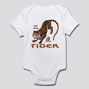 2010 Year of the Tiger Infant Bodysuit