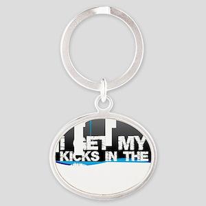 616a Oval Keychain