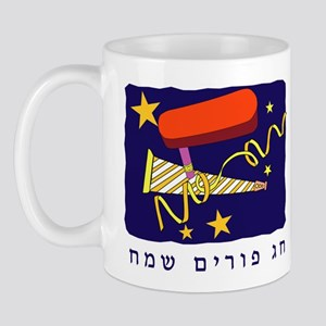 Purim Sameach Happy Purim Mug