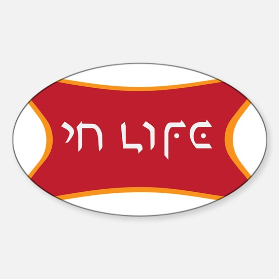 chai life patch Sticker (Oval)