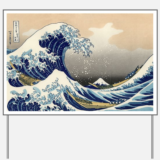hokusai great wave Yard Sign